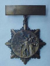 "WW1 Service Medal *Brotherhood of Railroad Trainmen"""