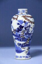 Chinese 19th Blue and White Underglazed Red Porcelain Vase Marked Kang Xi