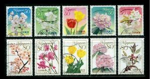 R727-728 Japan 2009 Japan Local stamps - prefectures flowers (3) used