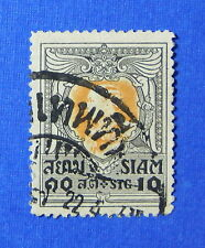 1921 THAILAND 10 SATANGS SCOTT# 193 MICHEL # 170 USED                    CS22284