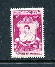 CAMBODIA 58, 1956 KING NORODOM, TOP VALUE, MNH (CAM011)