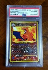=] PSA 10 2000 Charizard Japanese Neo 2 Set Holo Rare Original Pokemon Card