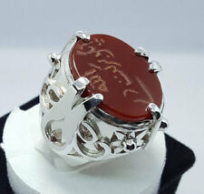 Nigel's Ring Design from the movie Devil Wears Prada Carnelian Aqeeq Ring Agate