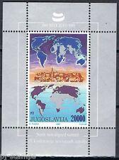 Joegoslavië 1989 blok 35 topconferentie niet-gebonden landen  MNH