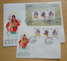 1996 Macau Legends & Myths Earth Kitchen Money Gods 2 FDC 澳门传说与神话土地财神灶君首日封(2个)