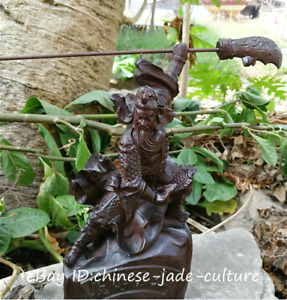 "9"" Chinese Natural Rose Wood Carving Guan Gong Yu Warrior God Dragon Knife Statu"
