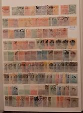 SERBIA (971) Small Old Collection  (Used)