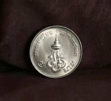 1980 King Prajadhipok Rama VII 5 Baht Uncirculated Thailand World Coin Siam Thai