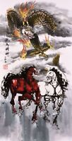 100% ORIENTAL FAMOUS ASIAN ART CHINESE ANIMAL WATERCOLOR PAINTING-Horse&Dragon