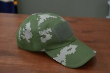 Tactical Russian Army Ball Cap, Baseball Cap, Old Soviet Berezka Camo, Ripstop