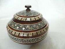 "Egyptian Mother of Pearl Inlaid Round Candy Wood Handmade Box 4.5"": Gift # 213"