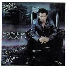 Arabische Musik - Saad - Koloh Men Khirak