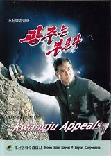 DVD KWANGJU APPEALS North Korea Political Drama Movie Eng Subtl DPRK Kim Jong Il