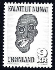 Greenland 1977 9 Krone Eskimo Mask Mint Unhinged