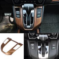 NEW For Honda CRV CR-V 2017 2018 Peach Wood Grain Inner Gear Shift Panel Cover