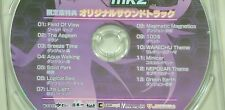 Hyperdimension Neptunia mk2 Soundtrack CD official anime