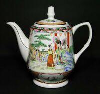 Chinese ZHONGGUO ZHI ZAO Hand Painted PORCELAIN TEA POT * Vintage Mid Century