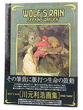 """Toshihiro Kawamoto Wolf's Rain SEEKING """"RAKUEN"""" Art Book"""