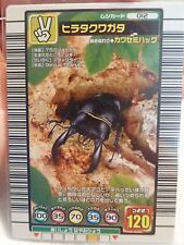 SEGA Mushiking Dorcus titanus Japanese Playing Cards Insect Game Japan