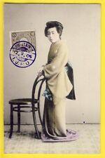 cpa JAPAN cachet TIENTSIN CHINA en 1905 FEMME GEISHA en KIMONO OBI Chignons