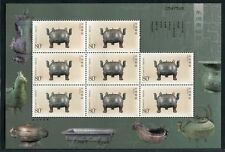 China Stamp 2003-26 Bronze Wares of the Eastern Zhou Dynasty 东周青铜器 M/S