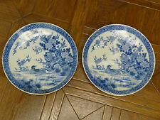 "18""  Tezuka Kinsei Blue & White Ceramic Plates & Display Stands (Lot of 2)"