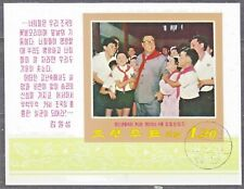 KOREA 1974 used SC#1229 s/s, Kim Il Sung with children.