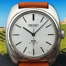 Seiko King Seiko Hi Beat ref 5621 7000 Stainless Steel Automatic 37mm Watch