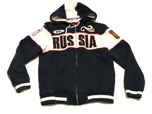 Russia Bosco Sport Zipper Front Jacket Russian Olympics Team Zip Up Small 2012