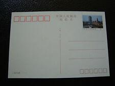 CHINE - carte postale (entier corespondant a la carte) 1987  (cy12) (T)