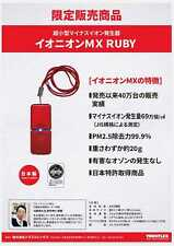 Ionion Mx-Ultra-small negative Portable Ion generator - Ruby Limited Edition