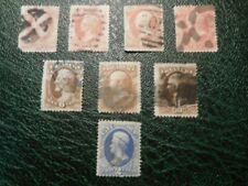 1873 - USA - DIenstmarken / Briefmarken verschiedener Regierungsämter