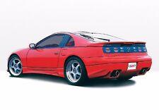Fits Nissan 1990-1996 300ZX Coupe W type Urethane Rear Add on lip  bodykit