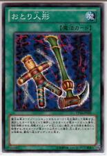 Yu-Gi-Oh Bait Doll TP16-JP010 Common Mint