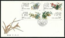675203) VR China FDC Nr.2215-8 Orchideen
