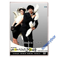 """""""BUY 5 GET 1 FREE"""" My Girlfriend is a Gumiho Korean Drama (4DVDs) GOOD_ENG SUBS"""