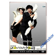 """""""BUY 5 GET 1 FREE"""" My Girlfriend is a Gumiho Korean Drama (4DVD) Excellent Eng."""