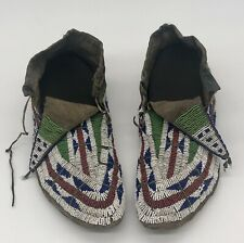 Old Plains Beaded Moccasins