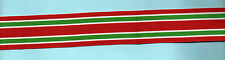 CANADA - ONTARIO POLICE LSGC MEDAL RIBBON FULL-SIZE 6 INCHES (15cm)