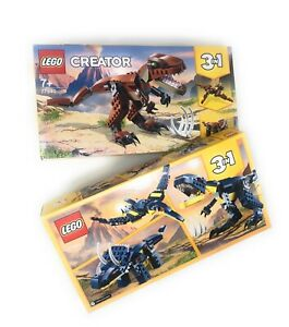 Lego Creator 77940 & 77941 Mighty Dinosaurs UK Exclusive Variants Brown & Blue