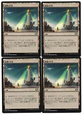 MTG Japanese Arcane Lighthouse x4 Commander 2014 NM