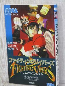 FIGHTING VIPERS Crimson Angel w/Poster Game Novel Sega Official Book 1996 SH56