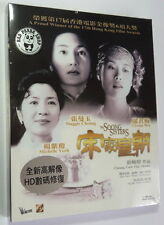 The Soong Sisters (Region Free Blu-ray) (Eng Sub) Michelle Yeoh, Maggie Cheung