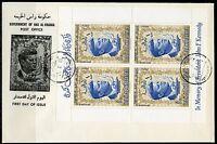 RAS AL KHAIMA  1966  JOHN F. KENNEDY  SET OF THREE SHEETLETS ON FIRST DAY COVERS