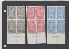 CANADA  Saskatchewan Law Stamps  SL 57-59 blocks of four