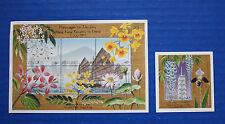 Micronesia (#259, 260) 1997 Hong Kong Reverts to China MNH souvenir sheet set