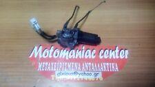 kawasaki kr1 250 kr250 kr1s kr servo power valves kips motor cables