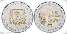 Ukraine 2013 bimetal Coin 5 UAN hryvnia 75 years Luhansk region