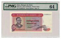 ZAIRE banknote 50 MAKUTA 1978. PMG MS-64