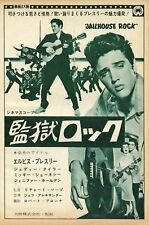 ELVIS PRESLEY Jailhouse Rock 1962 Vintage Japan Movie AD 7x10 #EC/P